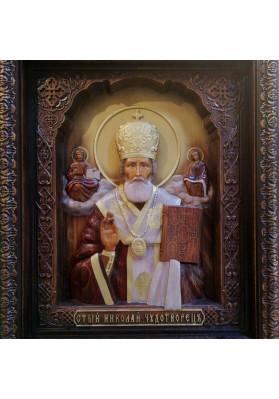 Cвятитель Николай 3