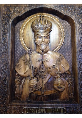 Св Николай II