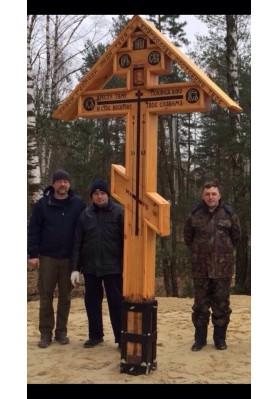 Крест поклонный 1