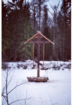 Крест поклонный 2